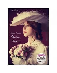 Madame Bovary Image